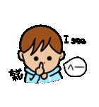 さわやか かーくん1(個別スタンプ:16)