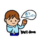 さわやか かーくん1(個別スタンプ:18)