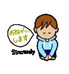 さわやか かーくん1(個別スタンプ:20)