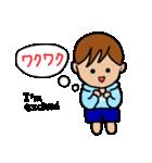 さわやか かーくん1(個別スタンプ:22)