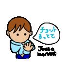 さわやか かーくん1(個別スタンプ:24)
