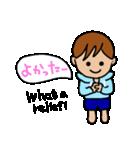 さわやか かーくん1(個別スタンプ:27)