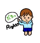 さわやか かーくん1(個別スタンプ:28)