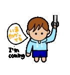 さわやか かーくん1(個別スタンプ:30)