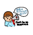 さわやか かーくん1(個別スタンプ:32)