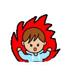 さわやか かーくん1(個別スタンプ:40)