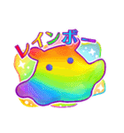 レインボー 虹色スタンプ(個別スタンプ:1)