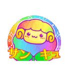 レインボー 虹色スタンプ(個別スタンプ:2)