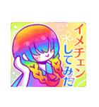 レインボー 虹色スタンプ(個別スタンプ:3)