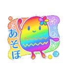 レインボー 虹色スタンプ(個別スタンプ:4)