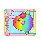 レインボー 虹色スタンプ(個別スタンプ:5)
