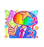 レインボー 虹色スタンプ(個別スタンプ:6)