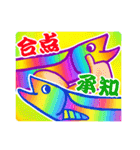 レインボー 虹色スタンプ(個別スタンプ:7)