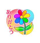 レインボー 虹色スタンプ(個別スタンプ:9)