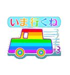 レインボー 虹色スタンプ(個別スタンプ:11)