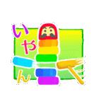 レインボー 虹色スタンプ(個別スタンプ:12)