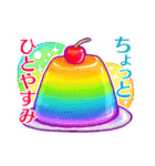 レインボー 虹色スタンプ(個別スタンプ:13)