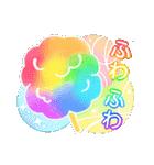 レインボー 虹色スタンプ(個別スタンプ:15)