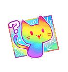 レインボー 虹色スタンプ(個別スタンプ:17)