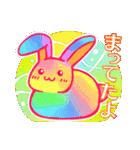 レインボー 虹色スタンプ(個別スタンプ:18)
