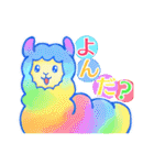 レインボー 虹色スタンプ(個別スタンプ:20)
