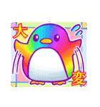 レインボー 虹色スタンプ(個別スタンプ:21)