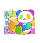 レインボー 虹色スタンプ(個別スタンプ:22)