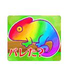 レインボー 虹色スタンプ(個別スタンプ:23)