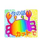 レインボー 虹色スタンプ(個別スタンプ:24)