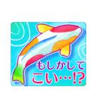レインボー 虹色スタンプ(個別スタンプ:25)
