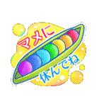 レインボー 虹色スタンプ(個別スタンプ:27)