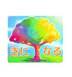 レインボー 虹色スタンプ(個別スタンプ:29)