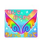 レインボー 虹色スタンプ(個別スタンプ:31)