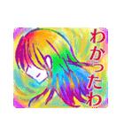 レインボー 虹色スタンプ(個別スタンプ:32)