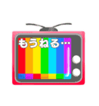 レインボー 虹色スタンプ(個別スタンプ:35)
