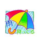 レインボー 虹色スタンプ(個別スタンプ:37)