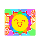 レインボー 虹色スタンプ(個別スタンプ:38)