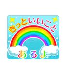 レインボー 虹色スタンプ(個別スタンプ:40)