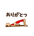 動く!スタイル抜群おやじ(個別スタンプ:2)