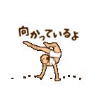 動く!スタイル抜群おやじ(個別スタンプ:4)