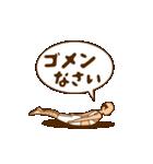 動く!スタイル抜群おやじ(個別スタンプ:6)