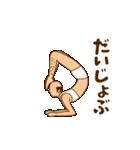 動く!スタイル抜群おやじ(個別スタンプ:7)