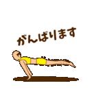 動く!スタイル抜群おやじ(個別スタンプ:13)