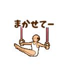 動く!スタイル抜群おやじ(個別スタンプ:14)