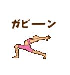 動く!スタイル抜群おやじ(個別スタンプ:15)