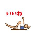 動く!スタイル抜群おやじ(個別スタンプ:23)