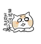 ゆるかわたのC!にゃんこ先輩2(個別スタンプ:6)