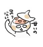 ゆるかわたのC!にゃんこ先輩2(個別スタンプ:10)