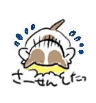 ゆるかわたのC!にゃんこ先輩2(個別スタンプ:14)