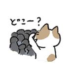 ゆるかわたのC!にゃんこ先輩2(個別スタンプ:15)